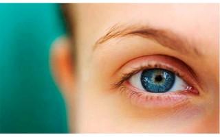 Насколько эффективна глазная мазь при воспалении на веке