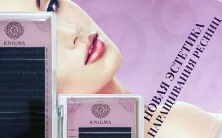 Достоинства и недостатки ресниц для наращивания от бренда Enigma