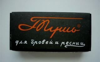 В чем успех и актуальность легендарной ленинградской туши