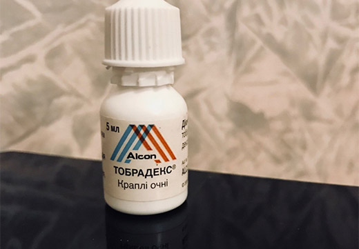 Тобрадекс от халязиона