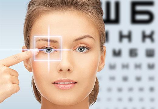 Здоровье глаза