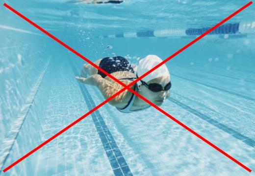 нельзя в бассейн