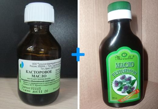 касторовое и репейное масло