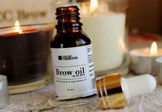 масло для бровей