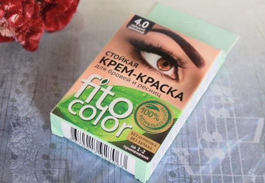 краска для бровей fitocolor