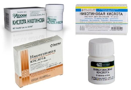 форма выпуска никотиновой кислоты
