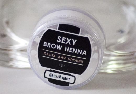 паста для бровей sexy