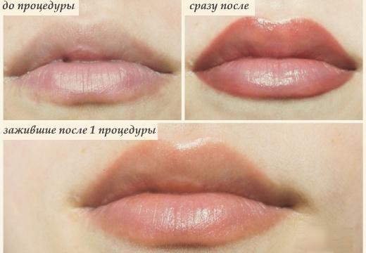 пудровый татуаж губ