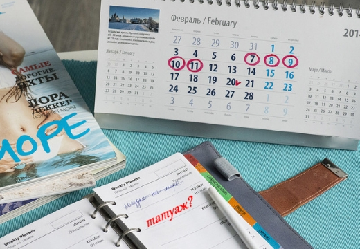 календарь и записная книжка